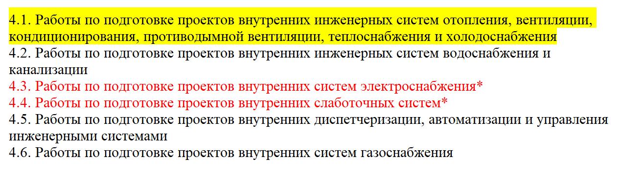 п.4 ГрКРФ
