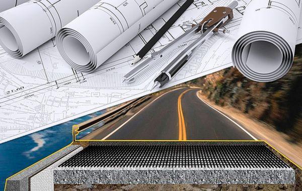 СРО для проектирования автодорог